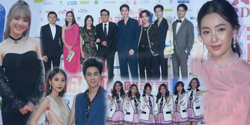 superstar-Red-carpet-news-site